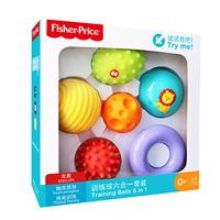 费雪婴儿手抓球触觉感知球抓握抚触球感统训练玩具球按摩球触感球