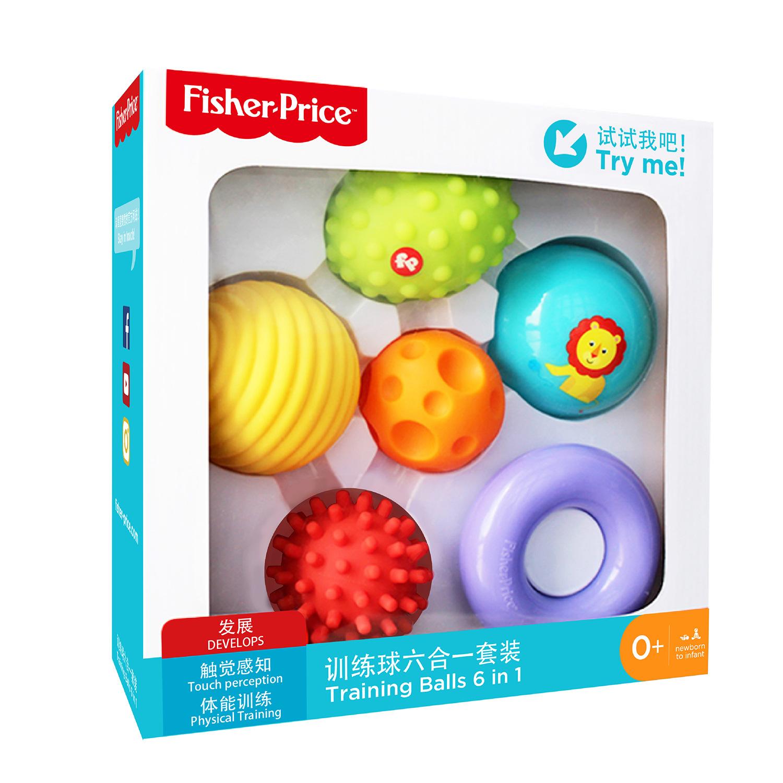 费雪六合一婴儿手抓球触觉感知球抓握感统训练玩具球按摩球套装
