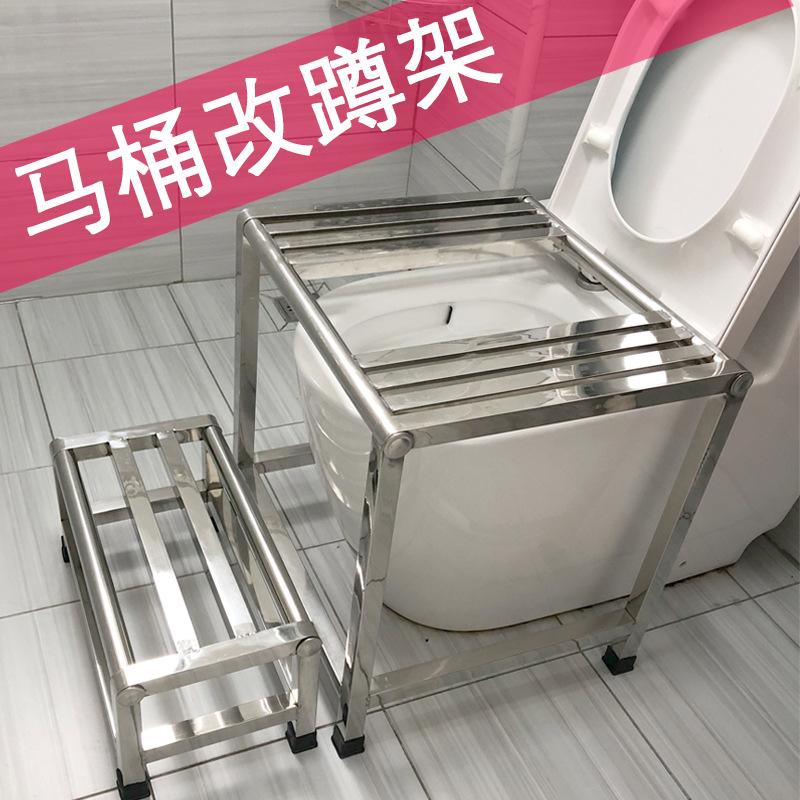 不锈钢304马桶架坐便器坐改蹲两用加厚家用蹲便凳改蹲坑神器脚踩