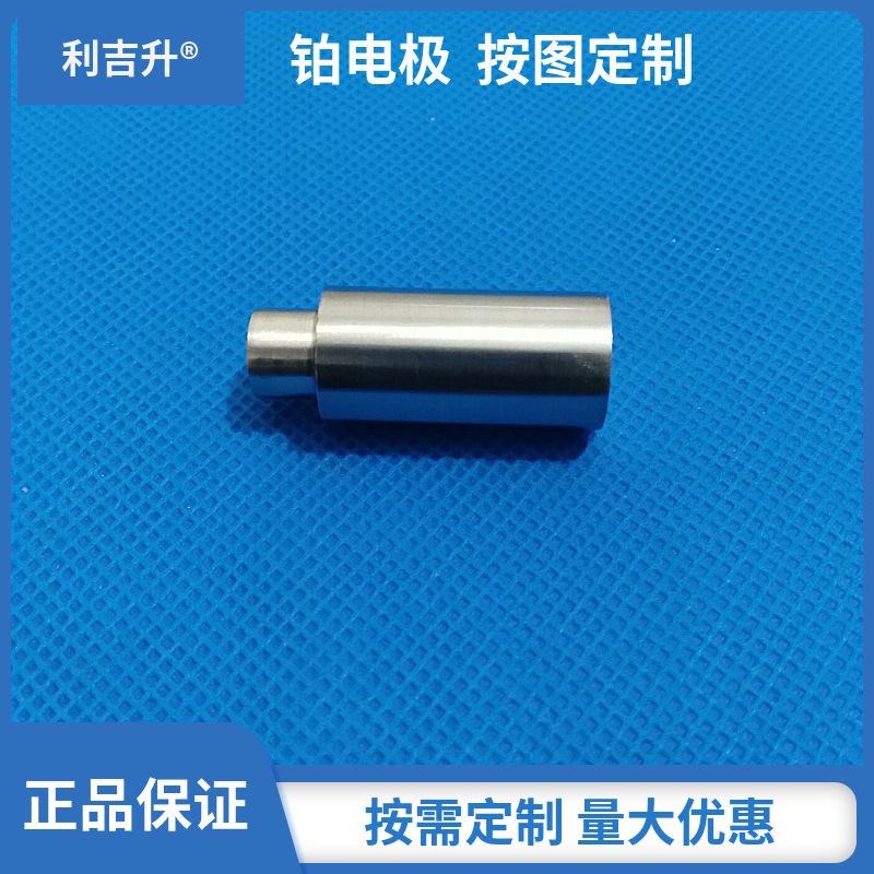 高纯铂金丝0.02  铂金靶材99.99  铂箔 铂网电极