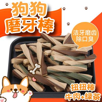 货源工厂批发美味可口宠物零食多口味狗狗磨牙棒去口臭洁齿骨宠物食品批发