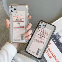适用日韩潮牌文字iphone11PRO MAX手机壳xs max?#36824;?/8防摔XR情侣