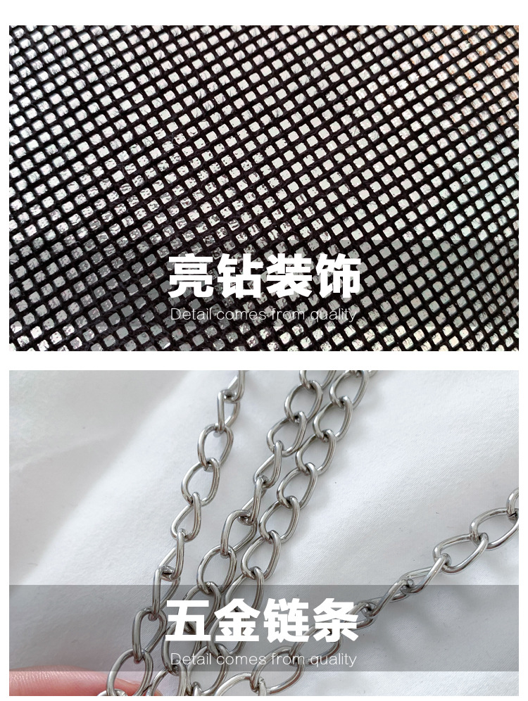 new wave Korean fashion one-shoulder messenger baguette chain sequin armpit bag handbag nihaojewelry wholesale NHXC223236