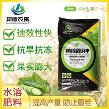 【厂家直销】黄腐酸钾颗粒 40公斤/袋 撒施冲施全水溶氮肥冲施肥