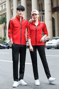 Spring and autumn couple sports suit men and women running sportswear long-sleeved fashion women's self-cultivation clothing casual two-piece suit