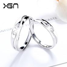 新概念s925纯银紧箍咒情侣戒指网红同款至尊宝爱你一万年男女对戒