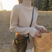 高领毛衣女秋冬外穿套头厚韩版纯色显瘦长袖内搭打底针织衫上衣潮