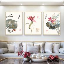 花開富貴客廳新中式裝飾畫現代簡約禪意茶室餐廳火鍋店有框畫掛畫