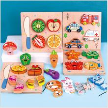 木质积木切切乐串绳立体拼图0.2kg幼儿童早教益智穿线拼板玩具