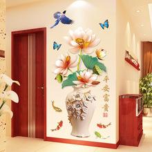 中國風花瓶3d立體墻貼畫客廳背景墻壁紙墻紙自粘臥室裝飾墻面貼紙