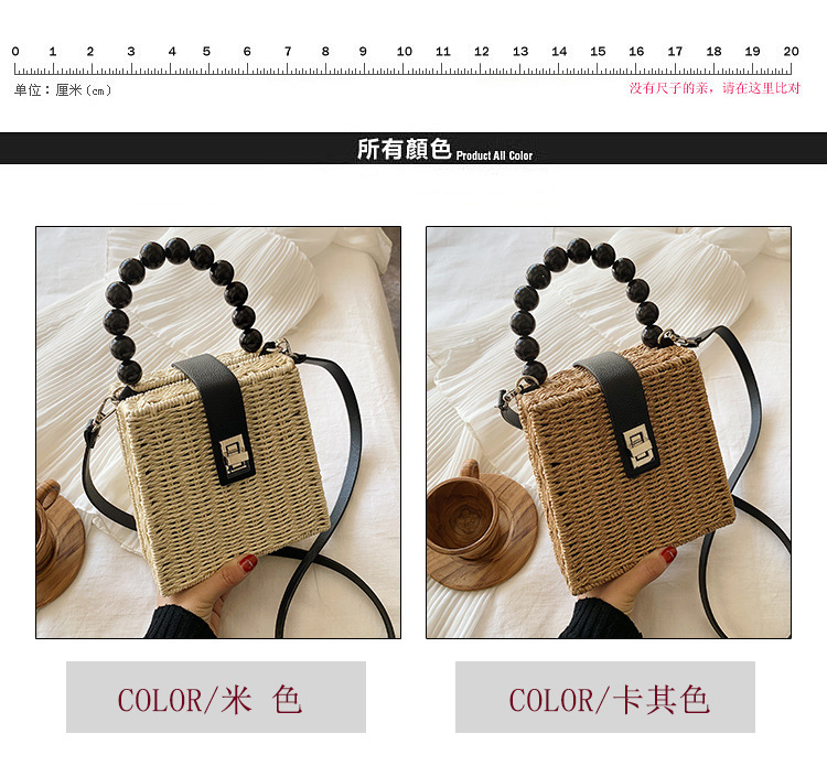 New Korean fashion handbag woven shoulder messenger bag straw bag wholesale NHGA208325