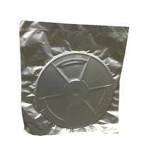 厂家供应13寸晶元 防潮金属铝箔真空袋 防静电真空包装袋直销