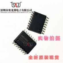 全新原裝 MX25U12835FMI-10G SOP16 存儲器芯片  可直拍
