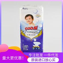 行货 日本大王天使纸尿裤L38 婴幼儿用天使系列超薄透气尿不湿
