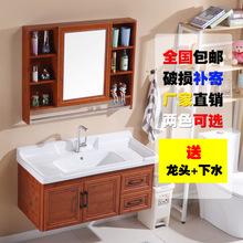 太空鋁浴室柜組合套裝美式洗漱臺洗臉盆廁所洗手盆簡約現代衛浴柜