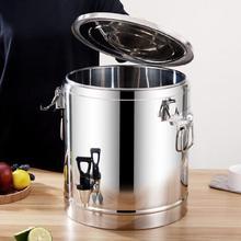 保温桶饭盒便携小1人大容量5层装豆腐花的保温桶酸奶发酵机商用桶