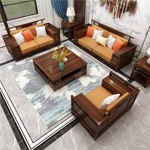 新中式沙发实木乌金木皮艺沙发组合禅意雕花别墅大户型沙发家具