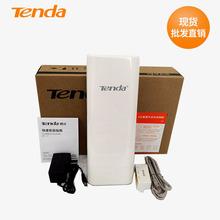 Tenda腾达O3户外2.4G无线5公里AP基站点对多点户外电梯监控网桥