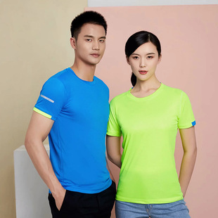 Summer short-sleeved advertising shirts custom quick-drying work clothes cultural shirts custom group t-shirt printing logo work clothes printing