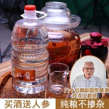 東北大高粱大倉酒 醬香型散裝白酒50度純糧高度酒北醬1號2.5L桶酒