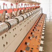 厂家直供小型倍捻机 并纱捻线一体机络筒并捻机械设备棉纺捻线机