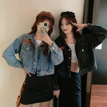 韩国2020秋冬新款牛仔外套女宽松显瘦上衣春秋长袖夹克港味ins潮