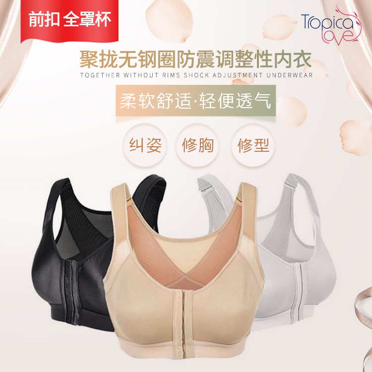 Gathering Underwear, No Steel Ring, No Chest Pad, Running Sports, Adjustable Bra, Breathable And Comfortable Women's Yoga Vest
