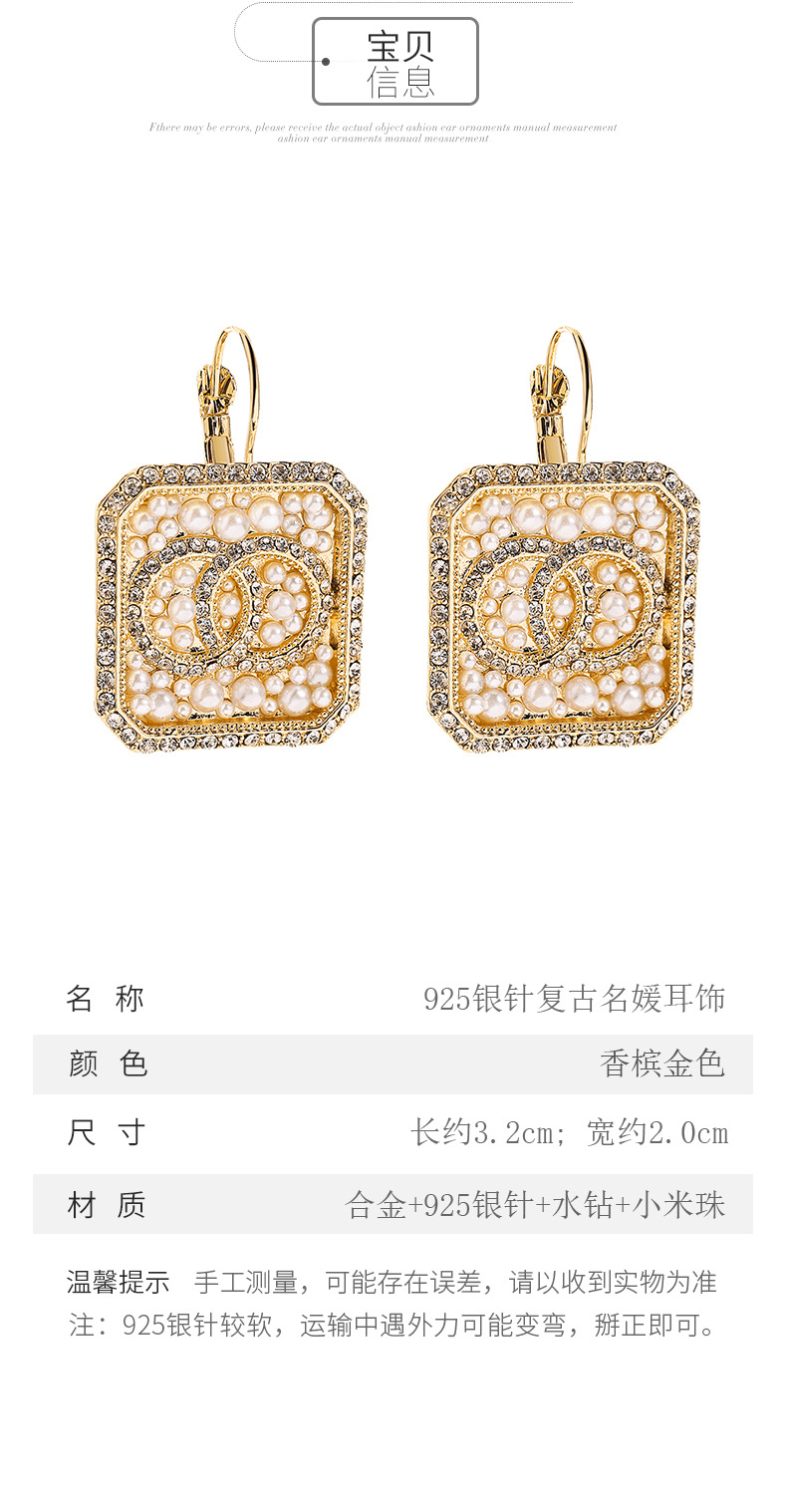 Fashion new Xiaomi pearl exaggerated sexy earrings for women wholesales fashion NHPP198713