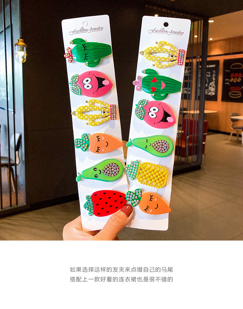 Korean color diamond children hairpin cactus strawberry vegetable cute cheap hairpin set wholesale NHNA212641