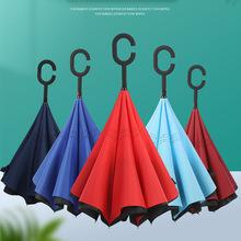 8骨C型免手持双层防风反向雨伞手动直杆晴雨伞广告反向伞定制logo