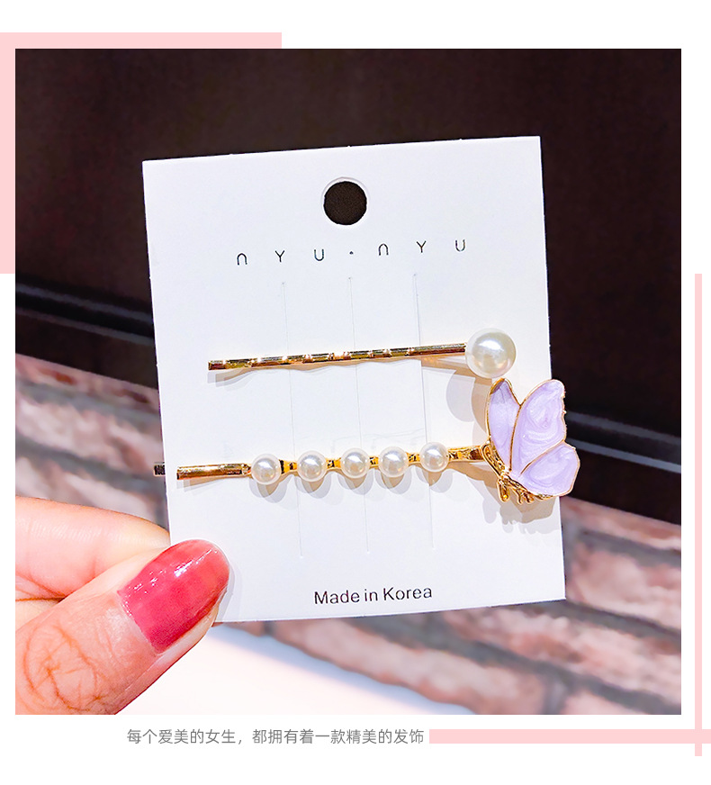 Super fairy broken hair bangs clip South Korea's new butterfly hairpin pearl word clip hairpin side clip hair accessories  wholesale nihaojewelry NHNA221368