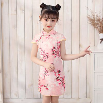 Cheongsam for kids Girl Chinese Dress cheongsam dress, little girl Chinese Dress children Chinese Dress performance Costume