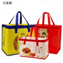 无纺布铝箔保温袋大闸蟹礼品袋螃蟹包装盒泡沫箱防水外袋 可定制