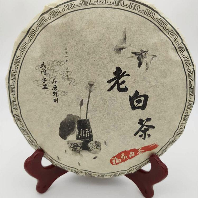 厂家直销 2012年福鼎白茶寿眉 珍藏老树老白茶 去湿气养生茶350g