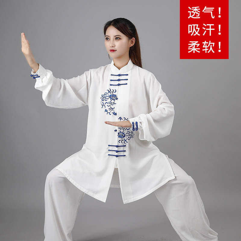 Taichi kung fu clothing for  female adult morning exercise dress national performance dress Taiquan exercise dress