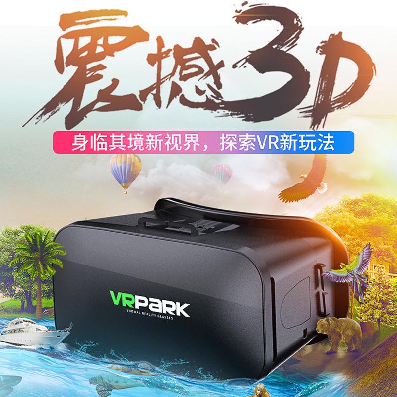 头戴式VR眼镜 电影游戏虚拟现实3D数码眼镜 厂家批发定制