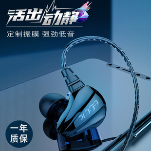 New hot-selling in-ear wire-controlled sports headset Android universal wire-controlled call game sports headset heavy bass