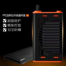 XiLONG西龙PTC 662加热棒自动恒温加温棒迷你快速电热增温发热棒