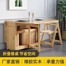 厂家小户型简易收纳折叠餐桌实木伸缩餐桌椅组合 饭桌美式桌家具