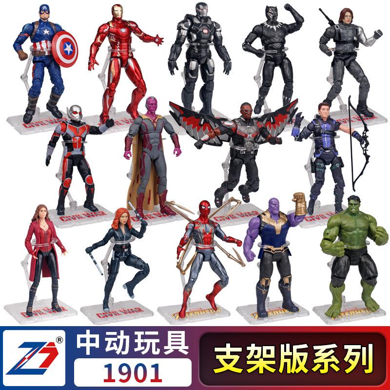 中动正版漫威玩具 复仇者联盟4蜘蛛侠钢铁侠超可动模型支架版手办