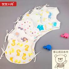 背心式婴儿口水巾纱布全棉卡通波点宝宝围嘴纯棉纱布围兜批发
