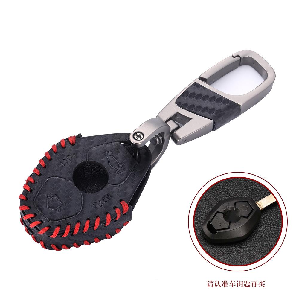 跨境供应碳纤纹路钥匙包老款X1X3X5直板钥匙包02款三系五系皮套