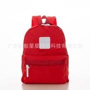日本cilo斜跨包cala双肩包学生书包mini厂家直销旅行男女百搭背包