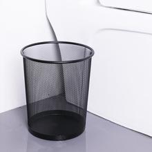 金屬網狀圓形垃圾筒鐵藝垃圾簍廚房收納桶創意家用辦公無蓋紙簍