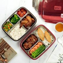 三格四格五格304不锈钢学生饭盒 密封可注水加热不锈钢便当盒