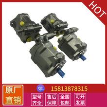 现货供应高压柱塞泵大流量力士乐液压泵a10vso71DG/32R柱塞泵配件