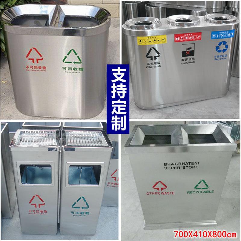 定制环保户外垃圾桶分类果皮箱环卫垃圾箱 大号不锈钢垃圾桶室外