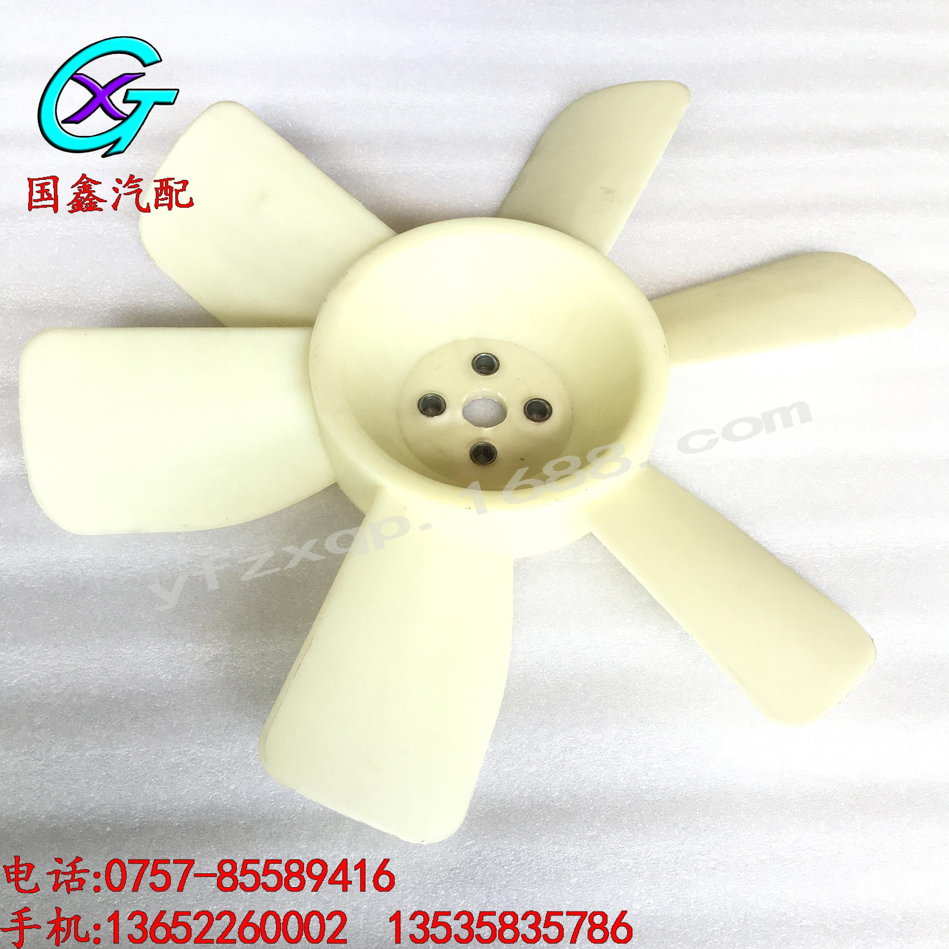 三菱6D14 6D15 6D16 6D17发动机风扇叶 6片风扇叶 FUSO