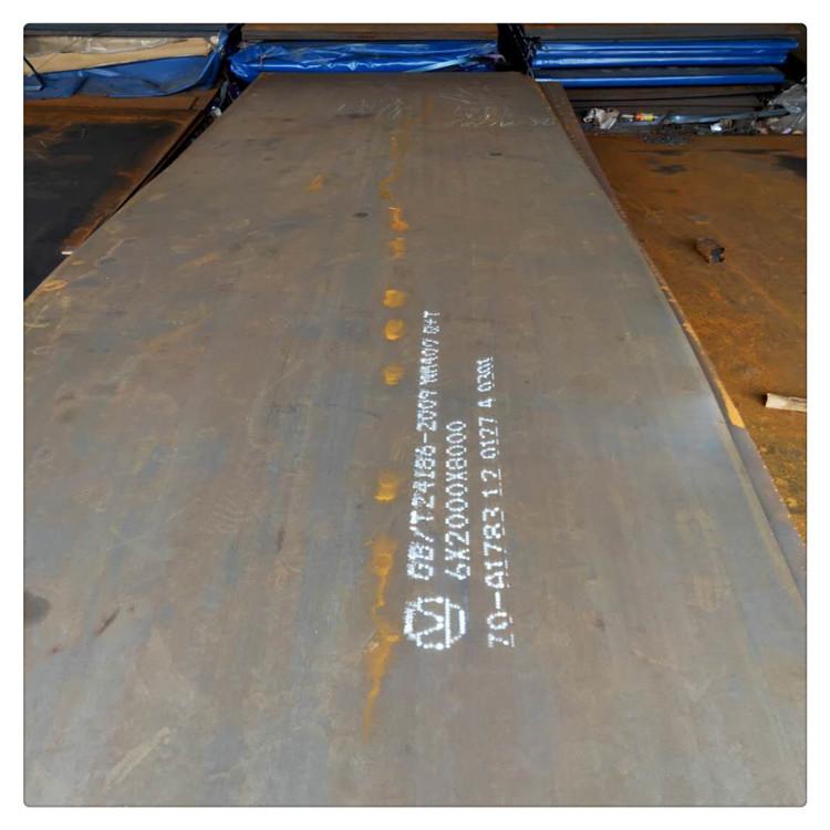 厂家现货批发Q235B高强合金钢板 Q235B合金板料切割定尺 量大优惠