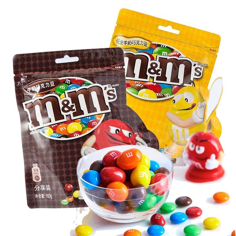 MM豆牛奶夹心花生巧克力160g袋装糖果零食小吃休闲食品m豆喜糖